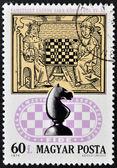 Ungarn - ca. 1974: briefmarke gedruckt in ungarn zeigt, schachspieler und fünfzehnten jahrhundert englische holzschnitt, ca. 1974 — Stockfoto
