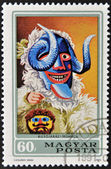 HUNGARY - CIRCA 1973: stamp printed in Hungary shows Busho mask, circa 1973 — Foto Stock