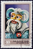 HUNGARY - CIRCA 1973: A stamp printed in Hungary shows Busho masks, circa 1973. — Stockfoto