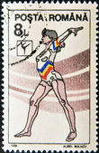 ROMANIA - CIRCA 1991: A stamp printed in Romania, show gymnastics, circa 1991. — Stockfoto