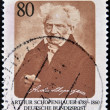 GERMANY - CIRCA 1988: A stamp printed in the Germany, dedicated to the 200th anniversary of the birth Arthur Schopenhauer, circa 1988 — Stock Photo