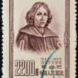 CHINA - CIRCA 1953: A stamp printed in China shows Copernicus, circa 1953 - Stock Photo