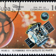 CUB- CIRC1984: stamp printed in Cubshows space ship, Satellites of Mars, circ1984. — 图库照片 #11244634
