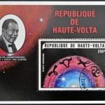 REPUBLIC OF UPPER VOLTA, BURKINA FASO - CIRCA 1974: A stamp printed in Republic of Upper Volta shows Louis Armstrong and the constellation of Cancer, circa 1974 — Stock Photo