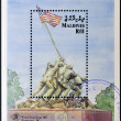MALDIVES - CIRCA 1989: A stamp printed in Maldives shows Iwo Jima Memorial, circa 1989 - Stock Photo