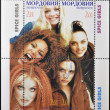 MOLDOVA - CIRCA 2000: A stamp printed in Moldova shows spice girls, circa 2000 — Stock Photo