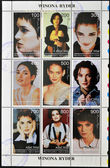 ABKHAZIA - CIRCA 1999: Collection stamps printed in Abkhazia (Georgia) shows Winona Ryder, circa 1999 — ストック写真