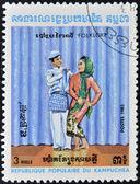 CAMBODIA - CIRCA 1985: A stamp printed in Cambodia dedicated to traditional dance, shows folklore, circa 1985 — Stock Photo