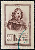 CHINA - CIRCA 1953: A stamp printed in China shows Copernicus, circa 1953 — Stock Photo