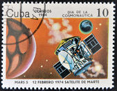 CUBA - CIRCA 1984: A stamp printed in Cuba shows a space ship, Satellites of Mars, circa 1984. — Foto Stock