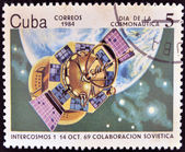 CUBA - CIRCA 1984: A stamp printed in the Cuba shows the rocket, Intercosmos 1, Soviet cooperation, circa 1984. — ストック写真