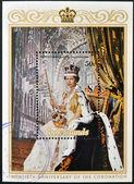COOK ISLANDS - CIRCA 1973: A stamp printed in Cook Islands shows portrait of Queen Elizabeth II (coronation), circa 1975. — Stock Photo