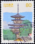 JAPAN - CIRCA 2000: A stamp printed in japan shows Early Spring Fu, circa 2000 — Stock Photo
