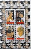 MORDOVIA - CIRCA 1998: Collection stamps printed in Mordovia shows the princess of Wales, Diana, circa 1998 — Stock Photo