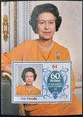 NUI - TUVALU - CIRCA 1986: a stamp printed in Nui - Tuvalu shows Her Majesty the Queen Elizabeth II, sixtieth birthday, circa 1986 — Stock Photo