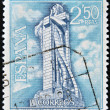 SPAIN - CIRCA 1967: A stamp printed in Spain, shows monument to Christopher Columbus, Huelva, circa 1967 — Stock Photo