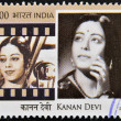 INDIA - CIRCA 2011: A stamp printed in India shows Kanan Devi, circa 2011 — Stock Photo