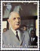ABKHAZIA - CIRCA 2000 : Stamp printed in Abkhazia shows portrait Charles De Gaulle, circa 2000 — Stock Photo