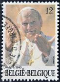 Belgien - ca 1985: en stämpel som tryckt i belgien visar påven john paul ii, circa1985 — Stockfoto