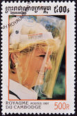 CAMBODIA - CIRCA 1997: A stamp printed in Cambodia shows portrait of Princess Diana of Wales, Lady Di, circa 1997 — Stock Photo