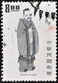 TAIWAN - CIRCA 1973 : A stamp printed in china shows to historic old Chinese character, circa 1973 — Stock Photo