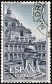 SPAIN - CIRCA 1961: a stamp printed in Spain shows Escorial Monastery , circa 1961 — Stock Photo