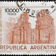 Stock Photo: ARGENTIN- CIRC1982: stamp printed in Argentinshows Ruins of SIgnasio, Misiones, circ1982