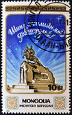MONGOLIA - CIRCA 1990: A stamp printed in Mongolia dedicated to equestrian sculpture , circa 1990 — Photo
