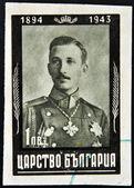 Bulgarien - ca 1944. en stämpel som tryckt i bulgarien visar ett porträtt av boris iii av bulgarien, circa 1944. — Stockfoto