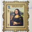 KATHIRI STATE OF SEYYUN - CIRCA 1970: A stamp printed in South Arabia shows Mona Lisa or La Gioconda by Leonardo Da Vinci. Louvre, Paris, France, circa 1970 — Stock Photo #11611246