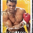 AUSTRIA - CIRCA 2006: A stamp printed in austria shows Muhammad Ali, circa 2006 — Stock Photo