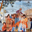 SPAIN - CIRCA 2008: A stamp printed in Spain shows  the tapestry entitled, The Blind Man of the guitar work of Goya, held at the Royal Tapestry Factory of Santa Barbara, circa 2008 — Stock Photo