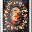 REPUBLIC OF UPPER VOLTA- CIRCA 1972: A stamp printed in Republic of Upper Volta shows a picture of the Virgin and Child Jesus surrounded by garland of flowers , circa 1972 — Stock Photo