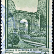 DOMINICAN REPUBLIC - CIRCA 1960: A stamp printed in the Dominican Republic, shows a ruins of the church of St. Francis in Trujillo city, circa 1960 — Stock Photo