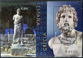 SPAIN - CIRCA 2007: A stamp printed in Spain shows a sculpture and bust of the god Asclepius mythological Ampurias Museum and the Museum of Athens circa 2007 — Stock Photo