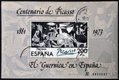 "SPAIN - CIRCA 1981: A stamp printed in Spain shows painting by Pablo Picasso ""Guernica"", circa 1981 — Stockfoto"