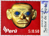 PERU- CIRCA 1987: A stamp printed in Peru shows image of The Lord of Sipan, circa 1987. — Zdjęcie stockowe