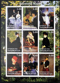 TADJIKISTAN - CIRCA 2001: stamps printed in Tadjikistan, shows set of stamps showing nine paintings by Edouard Manet, circa 2001 — Stock Photo