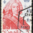 SPAIN - CIRCA 1979: A stamp printed in Spain shows King Philip V, circa 1979 — Stock Photo #11755582