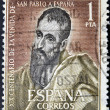 Stock Photo: SPAIN - CIRC1963: stamp printed in Spain shows SPablo painted by Greco, nineteenth centenary of coming of St. Paul to Spain, circ1963