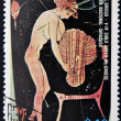 EQUATORIAL GUINEA - CIRCA 1974: A stamp printed in Equatorial Guinea dedicated to the female nude in art history shows naked woman belonging to Greek art, circa 1974 - Stock Photo