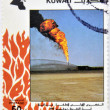KUWAIT - CIRCA 1993: A stamp printed in Kuwait dedicated to first anniversary of the extinguishing of oil well fires, circa 1993 — Stock Photo