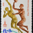 USSR - CIRCA 1979: A stamp printed in Russia shows basketball, devoted Olympic games in Moscow, circa 1979 — Stock Photo #11755760