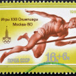 USSR - CIRCA 1980: A stamp printed in Russia dedicated to Olympic games Moscow 1980 shows high jump athletics, circa 1980 — Stock Photo #11755764