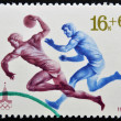 USSR - CIRCA 1979: A stamp printed in Russia shows a handball, devoted Olympic games in Moscow, circa 1979 — 图库照片