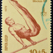 USSR - CIRCA 1979: A stamp printed in Russia shows a gymnastics, devoted Olympic games in Moscow, circa 1979 — Stock Photo #11755771