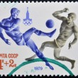 USSR - CIRCA 1979: A stamp printed in Russia shows football, devoted Olympic games in Moscow, circa 1979 — Stock Photo #11755778
