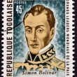 Stock Photo: REPUBLIC OF TOGO - CIRC1969: stamp printed in Togo dedicated to great world leaders of peace, shows Simon Bolivar, circ1969