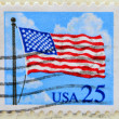 UNITED STATES OF AMERICA - CIRCA 1988: a stamp printed in  USA shows USA Flag in the Sky, circa 1988 - Stok fotoğraf