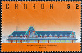 CANADA - CIRCA 1989: stamp printed in Canada, shows Railway Station, circa 1989 — Stock Photo